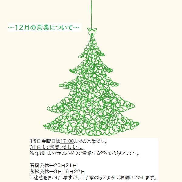 free-template-card-with-christmas-tree-freepik